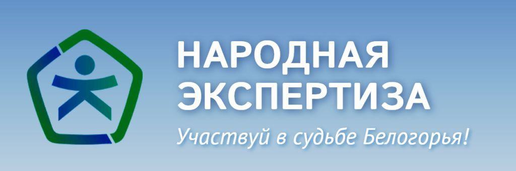 narodnaja-expertiza